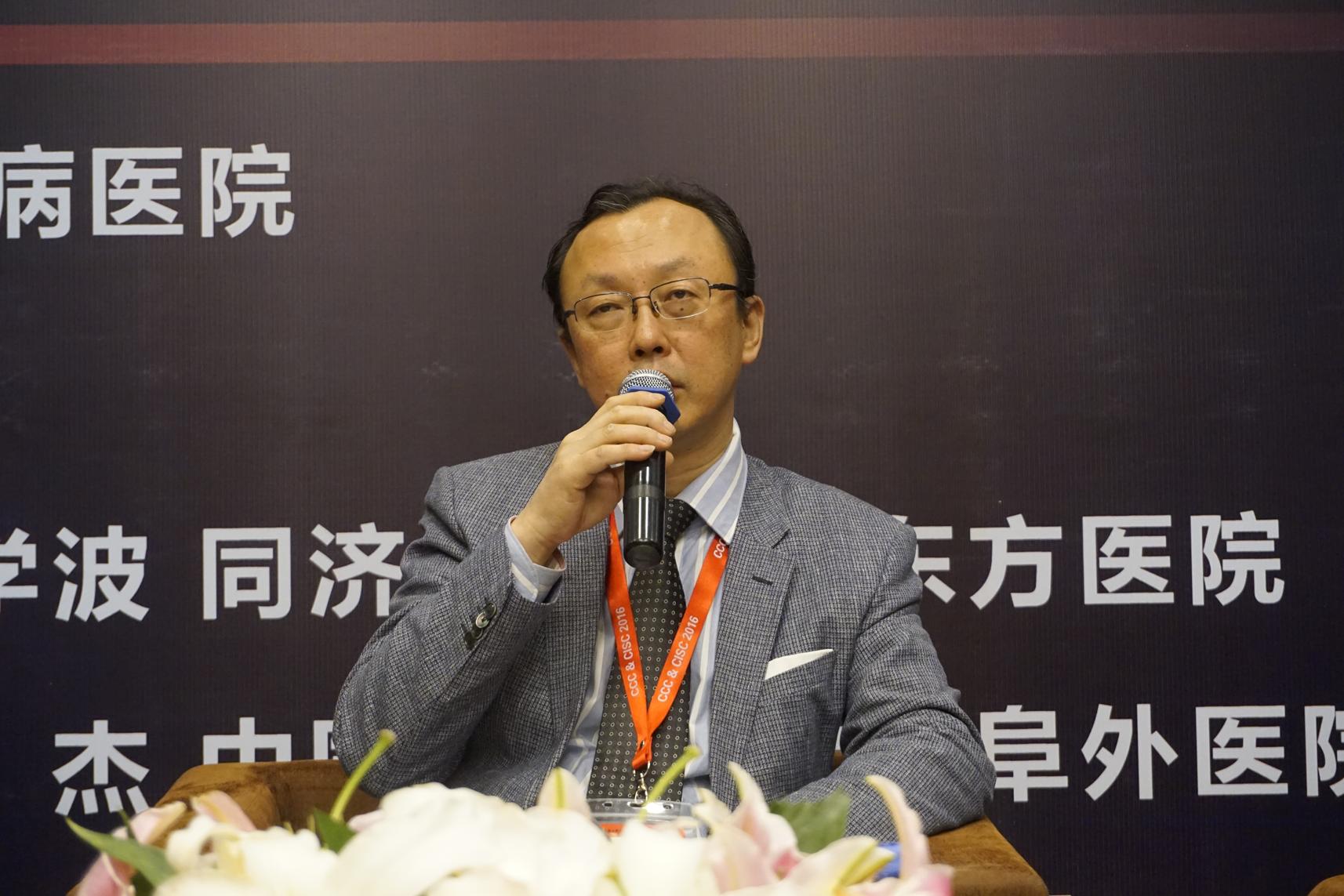 《INTRACORONARY ULTRASOUND》(冠状动脉内超声)中文版在国内出版发行
