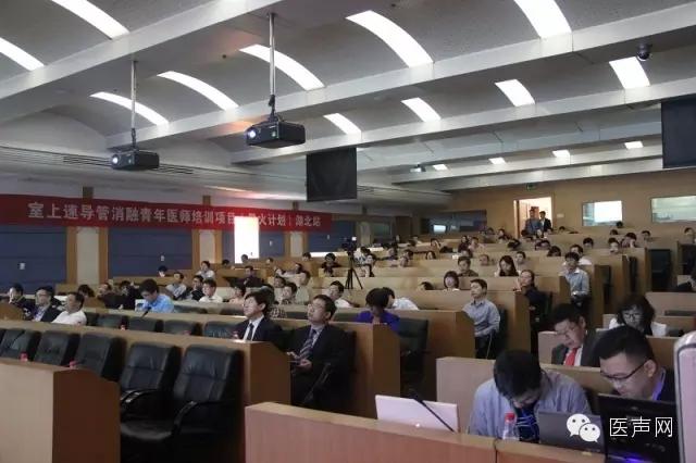 室上速导管消融青年医师培训项目第二站湖北站举行
