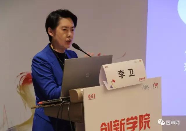 CCI创新学院沈阳站成功举办