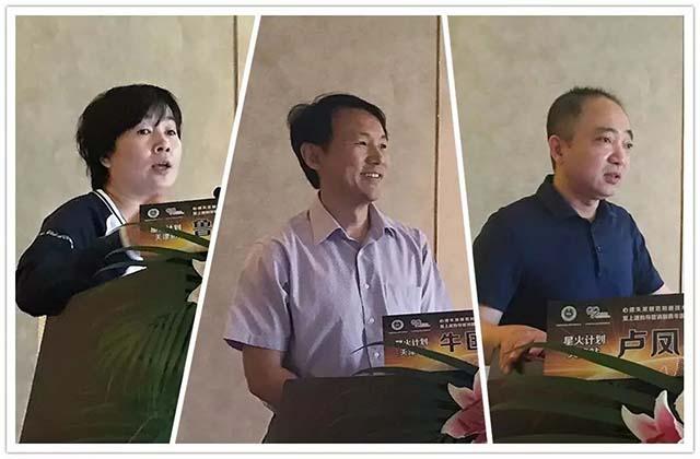 星火计划 室上速导管消融青年医师培训项目 天津站成功举办