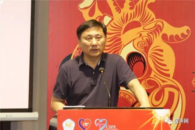 """ACC2017亚太会议""12月1日将在上海举行"