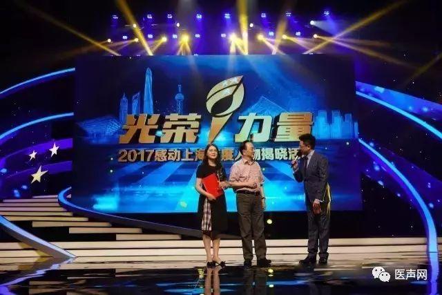 葛均波院士获评2017感动上海年度人物!